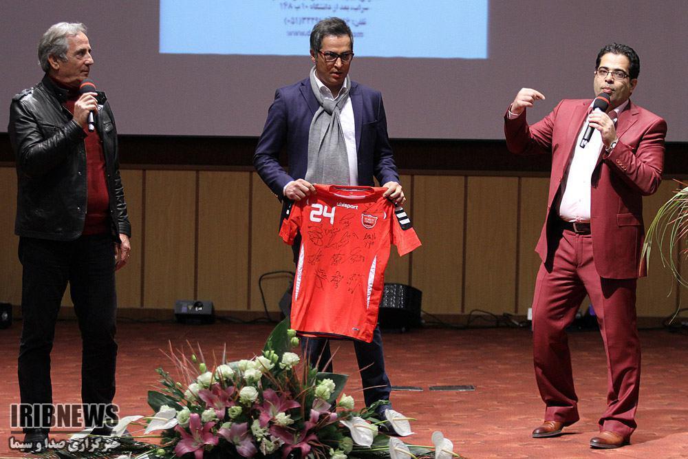 پیراهن ثامن