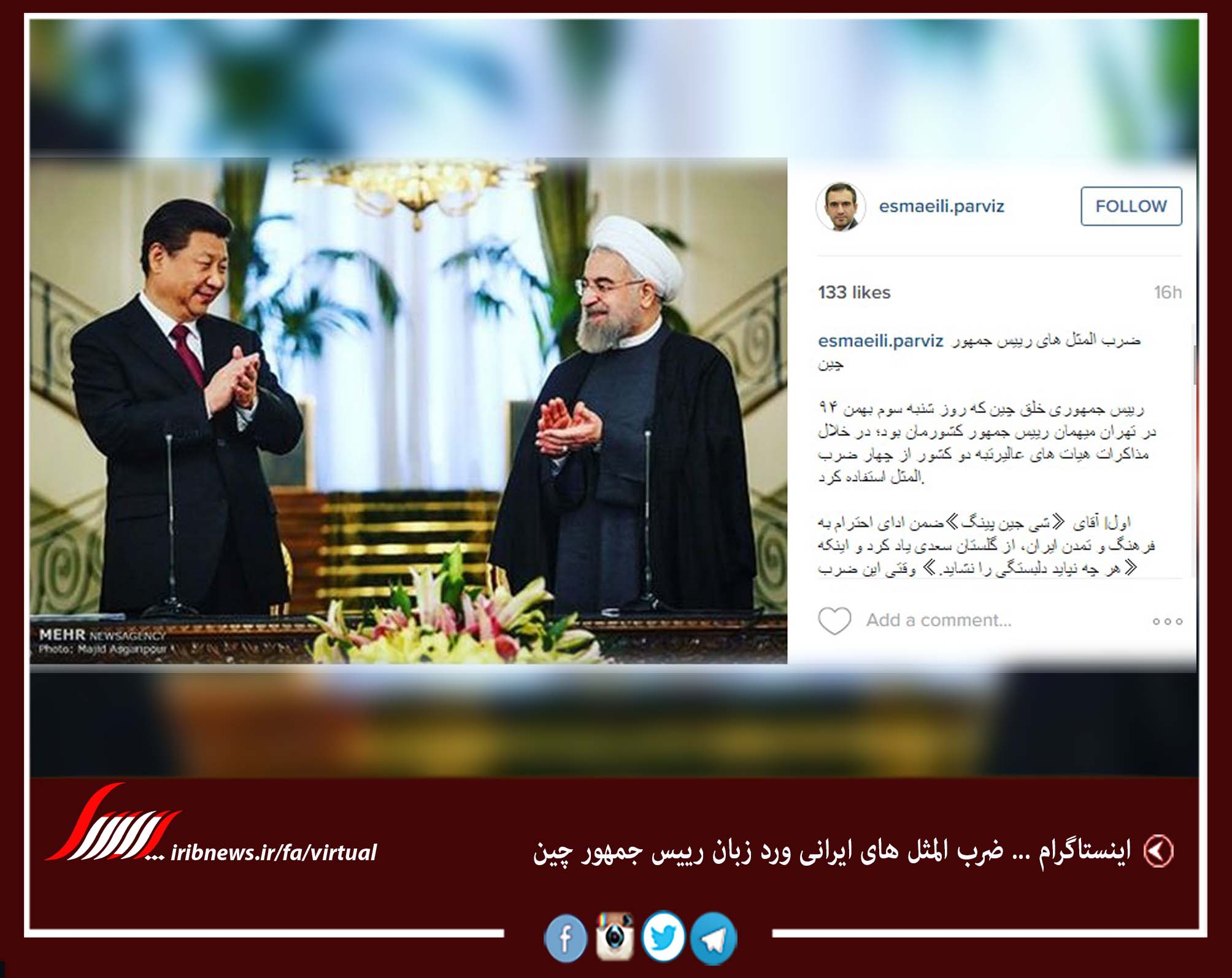 کانال+تلگرام+ضرب+المثل+ایرانی