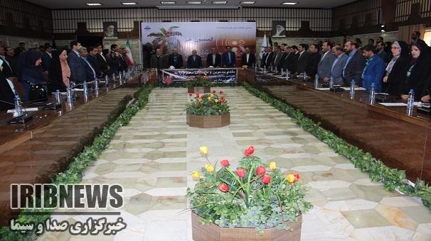 جشنواره تولیدات رسانه ای کشور