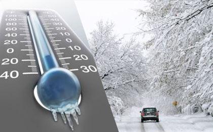 میانگین سردترین شهرهای ایران به ترتیب سقز سردترین شهر کردستان
