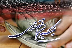 آغاز جلسه ویژه  بررسی نوسانات ارز در مجلس