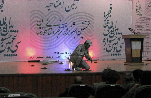 آغاز جشنواره تئاتر فجر استانی در خوزستان