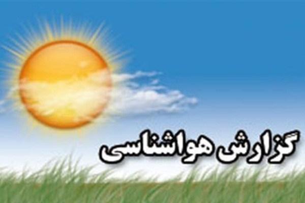 پیش بینی وضعیت آب و هوای قزوین+ فیلم