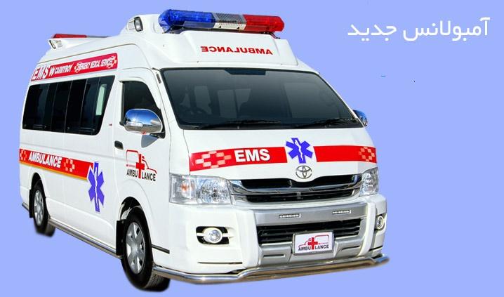 تحویل 22 آمبولانس نو به اورژانس مازندران