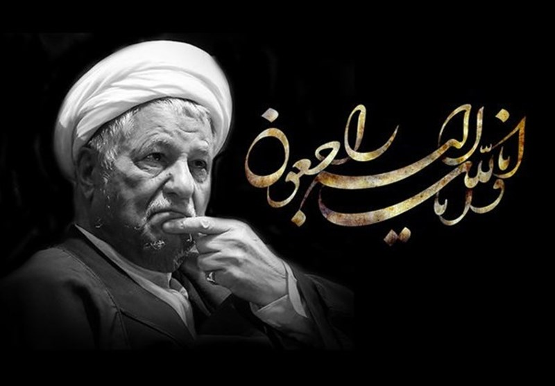 برگزاری مراسم بزرگداشت مرحوم آیت الله هاشمی رفسنجانی در اهواز