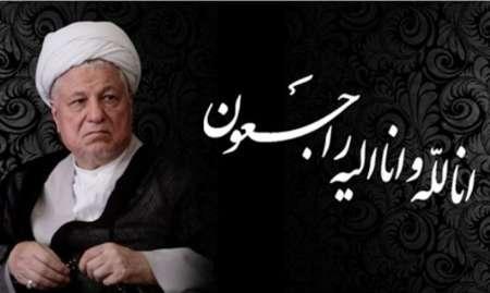 شرکت در مراسم بزرگداشت مرحوم آیت الله هاشمی رفسنجانی در مشهد