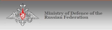 آغاز عملیات تغییر ترکیب نیروهای روسیه مستقر در سوریه