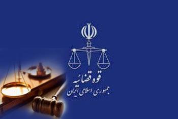 ورود رییس دیوان عالی قضایی ایالت بلوچستان پاکستان در مشهد