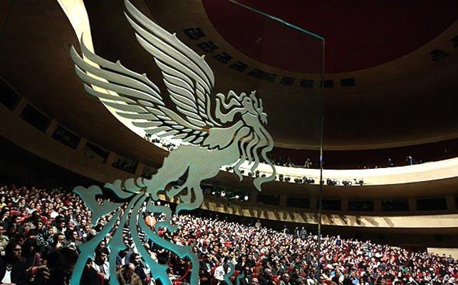 3 سینمای مشهدمیزبان جشنواره فیلم فجر