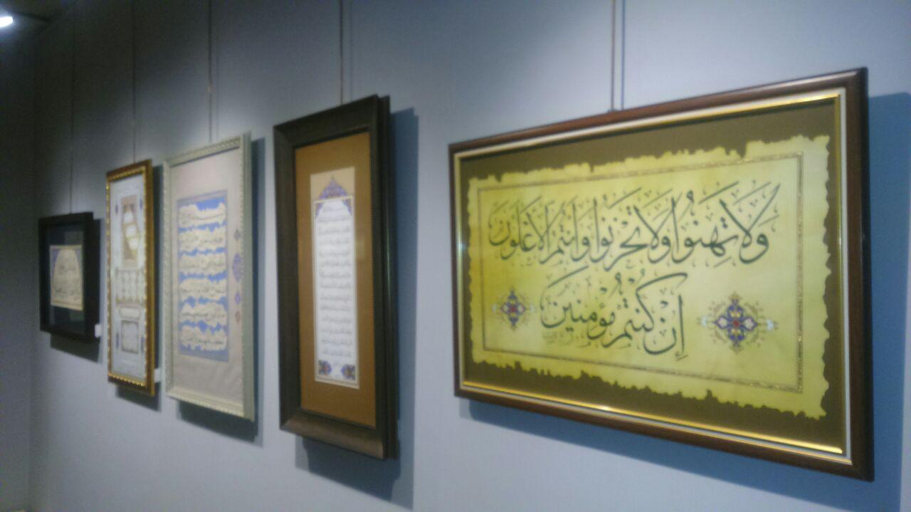 برپایی نمایشگاه خوشنویسی در مشهد