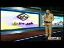 مجموعه خبری 20 شبکه خاوران، 28 دی