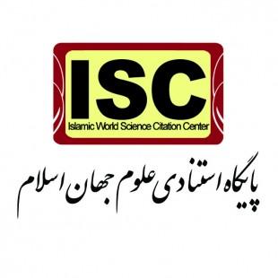 افزایش 17و نیم درصدی شتاب علمی ایران