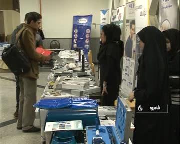 نمایشگاه ملی تجهیزات پزشکی در شاهرود