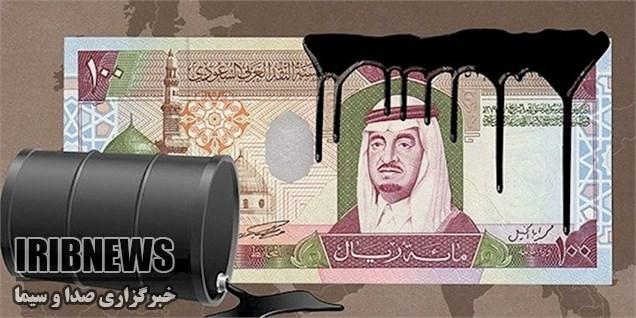 کسری بودجه در سال مالی 2017 عربستان