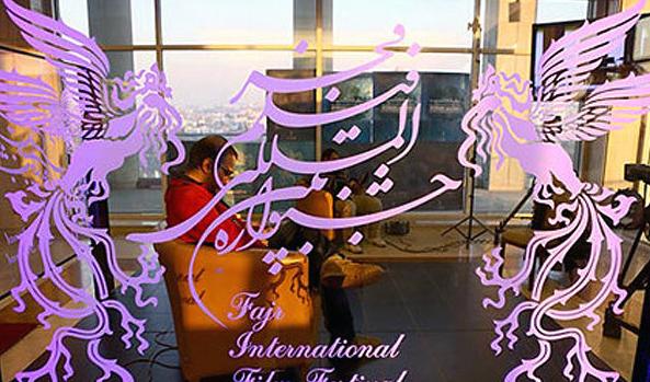 آغاز نمایش فیلم های جشنواره فجر در خوزستان +عکس