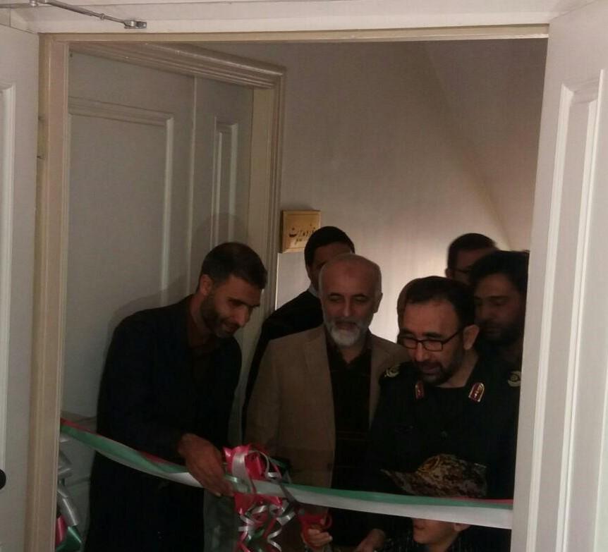 افتتاح کانون بسیج رسانه موسسه فرهنگی خراسان