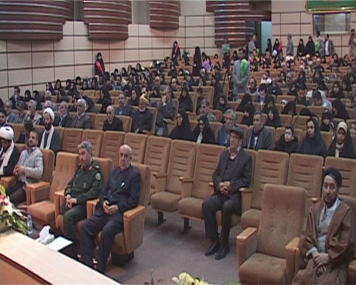 برگزاری همایش حرم، پایگاه ایثار و شهادت در مرکز همایشهای آستان قدس رضوی