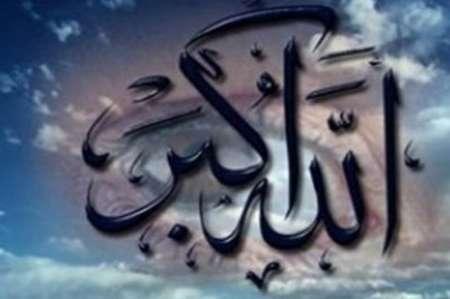 فجر 95/حماسه ایران انقلابی /بانگ الله اکبر در سرزمین خورشید و در حرم رضوی