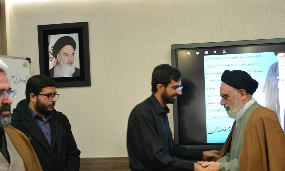 رونمایی از سامانه پیام رسان هاتف در مشهد