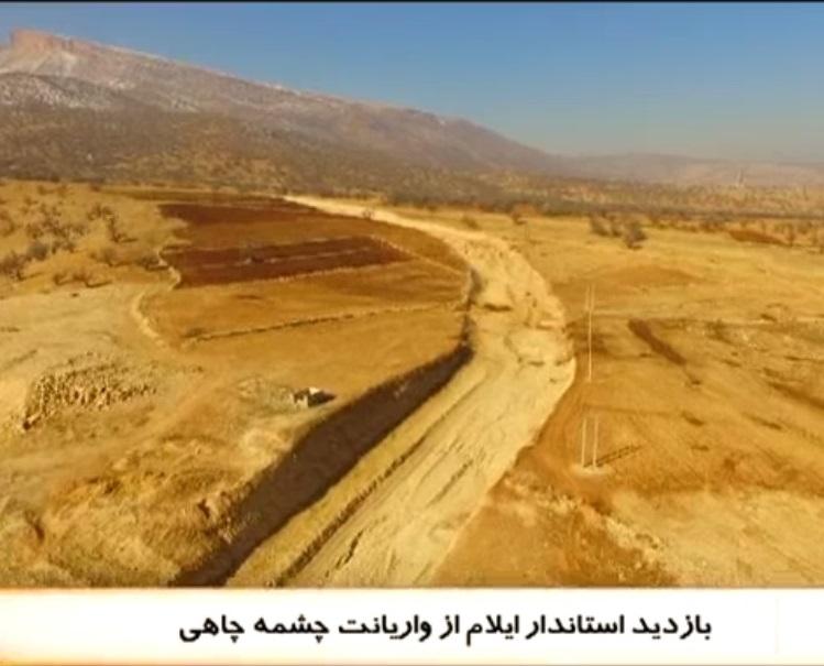 بازدید استاندار ایلام از طرح های راهسازی شهرستان سیروان + فیلم