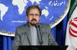 حکم یکی از دادگاههای کانادا علیه ایران مردود است
