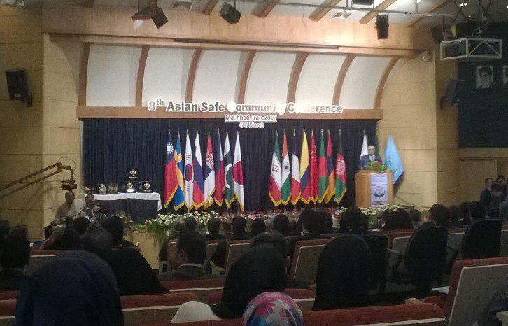 پایان هشتمین اجلاس آسیایی جامعه ایمن در مشهد