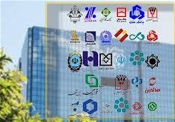 هوا در تعطیلات 96 فعالیت شعب مرکزی بانک های استان ایلام در تعطیلات نوروز 96