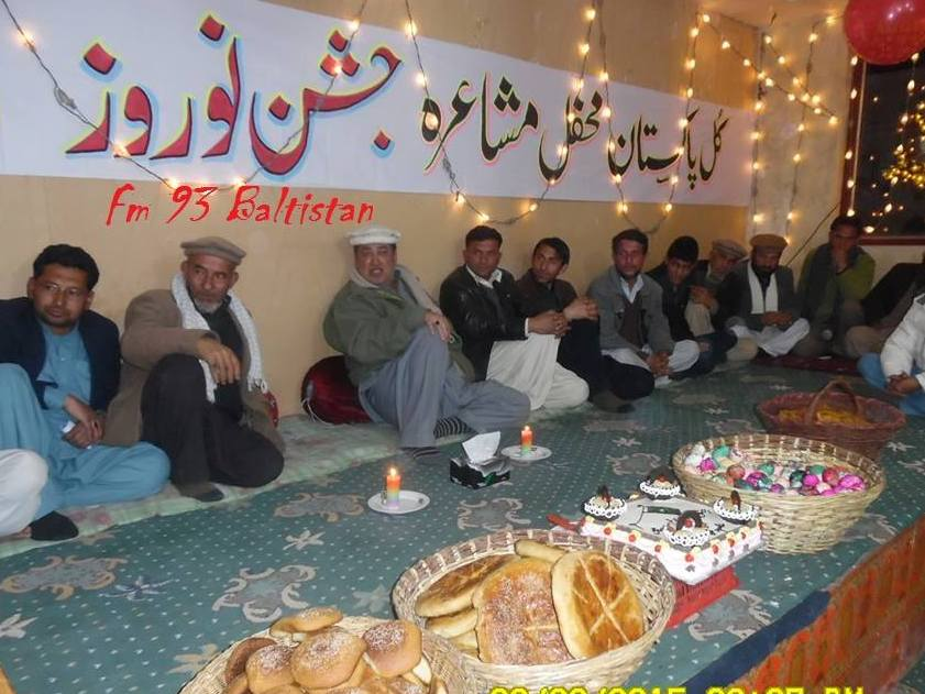 عکس عید نوروز در پاکستان