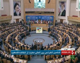آغاز ششمین کنفرانس بینالمللی حمایت از انتفاضه فلسطین