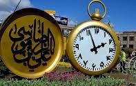 حلول سال نو در حرم ملکوتی امام هشتم----------------بعد از تحویل سال