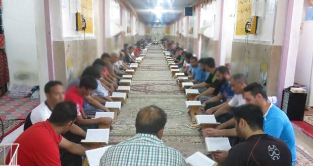 مددجویان ندامتگاه تهران قرآن را به زبان انگلیسی حفظ میکنند