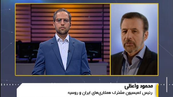 روابط ایران و روسیه وارد شرایط جدیدی شده است