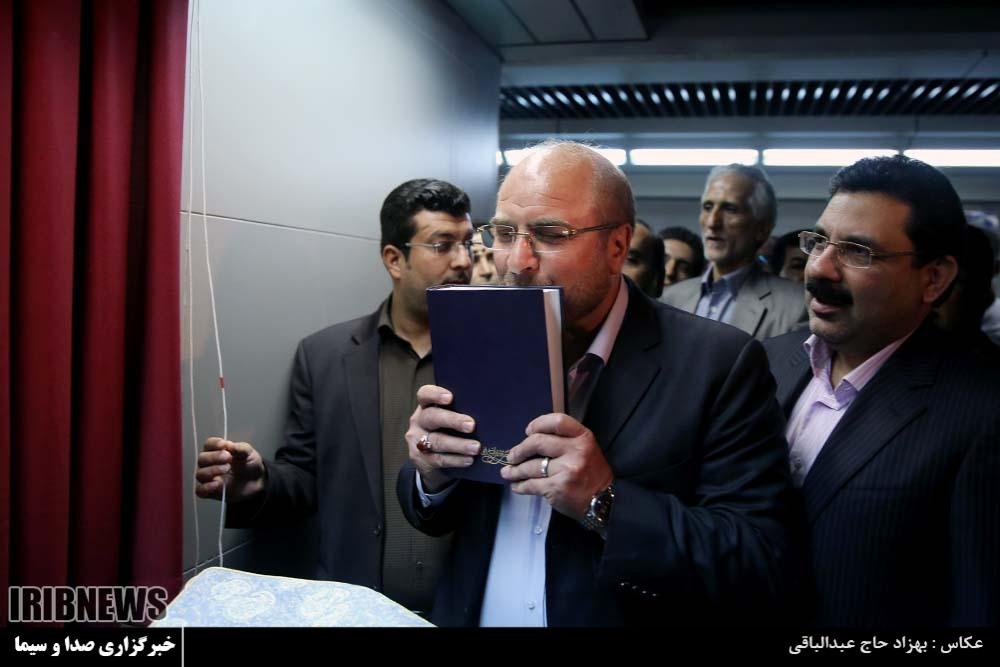 افتتاح ایستگاه مترو سهروردی با حضور شهردار تهران