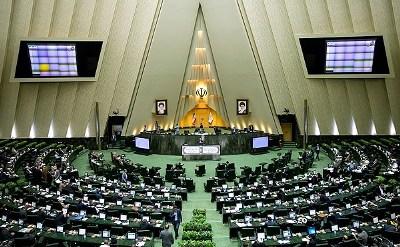 هیچ مرجعی جز مجلس صلاحیت تصویب «الگوی جدید قراردادهای نفتی» را ندارد
