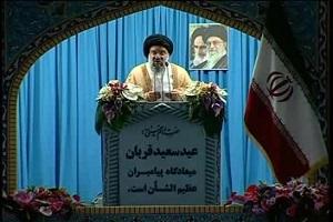 فضای ایران در روز عرفه، فضای معنوی بود