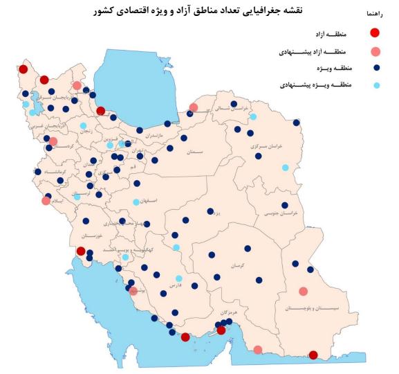 مخالفت مجلس با توسعه کمی مناطق آزاد