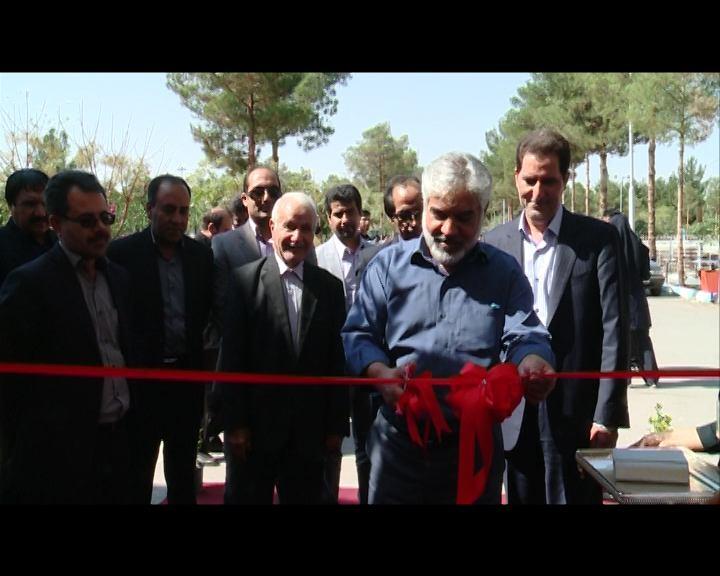 نمایشگاه توانمندیهای صنایع غذایی کرمان