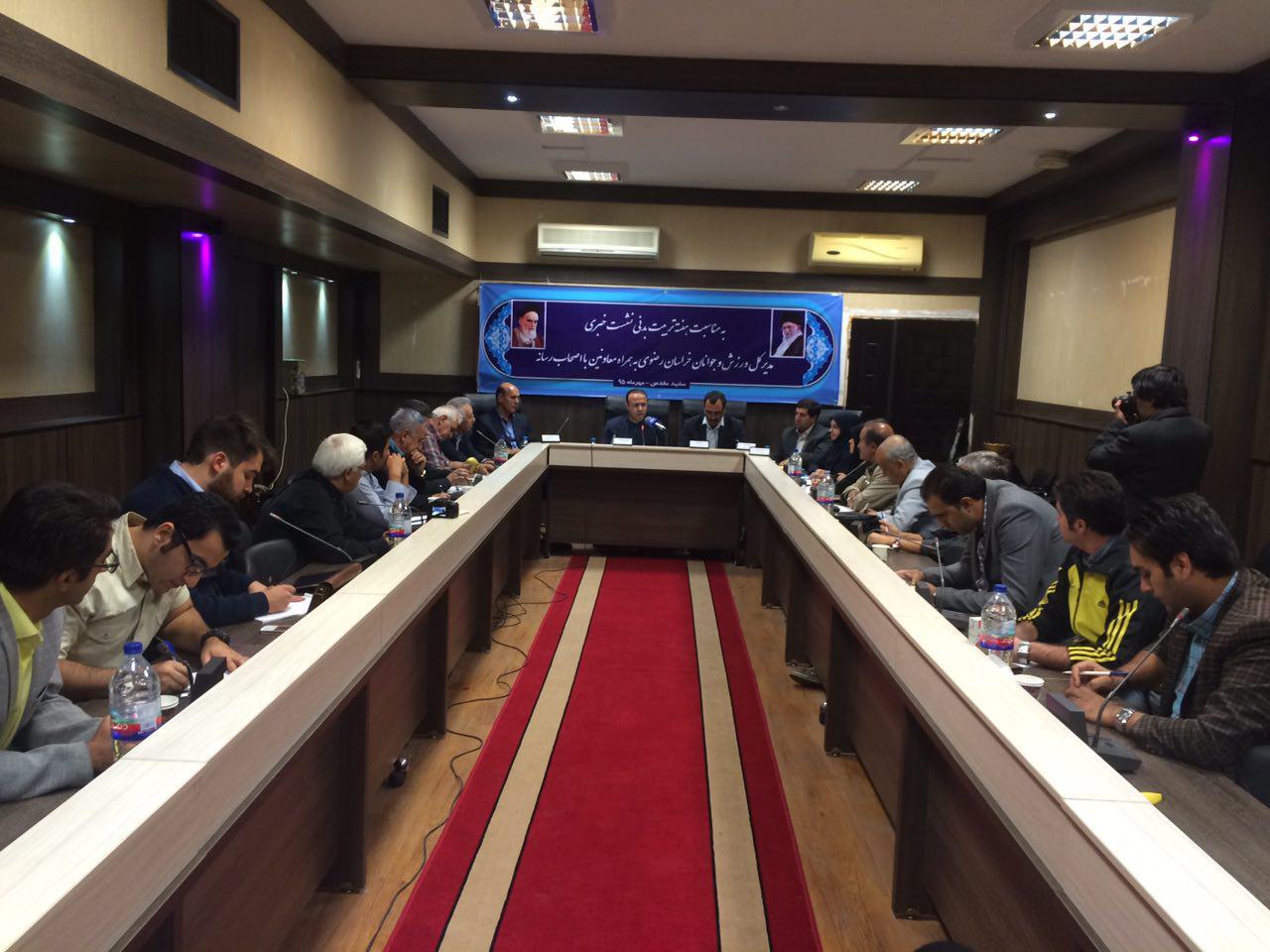 برگزاری یادواره 400 شهید ورزشکار در هفته تربیت بدنی