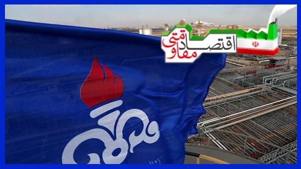 نگاهی به روند اجرای پروژه های ابلاغی اقتصاد مقاومتی به وزارت نفت