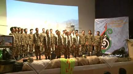 برگزاری همایش موسیقی و سرود دفاع مقدس در بیرجند