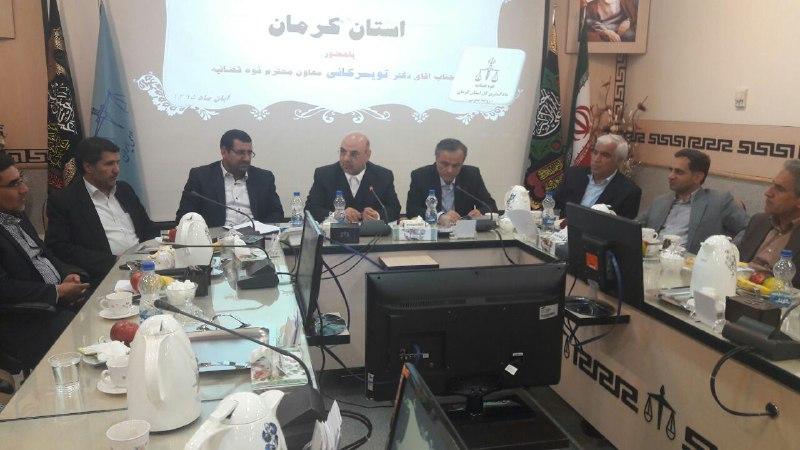 جلسه شورای قضایی کرمان با حضور معاون قوه قضاییه