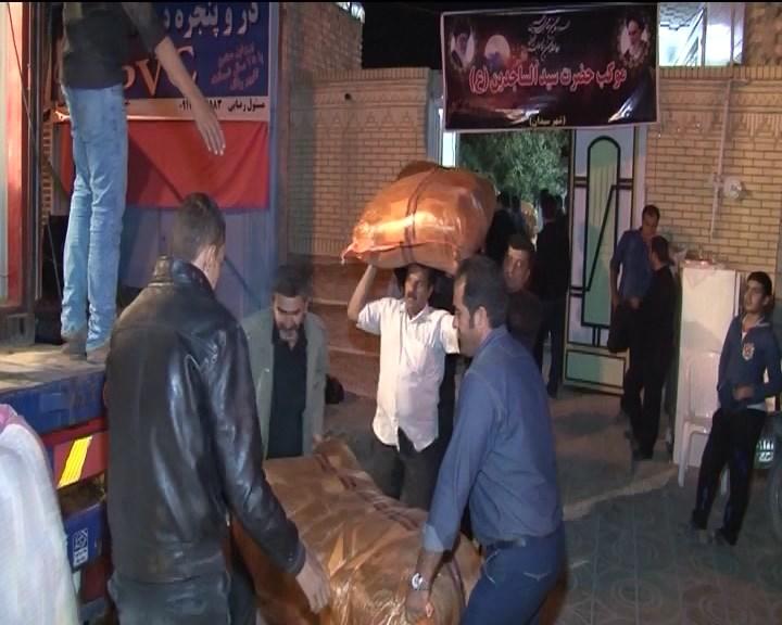 ارسال کمک های مردم سیدان برای برپایی موکب سیدالساجدین (ع)