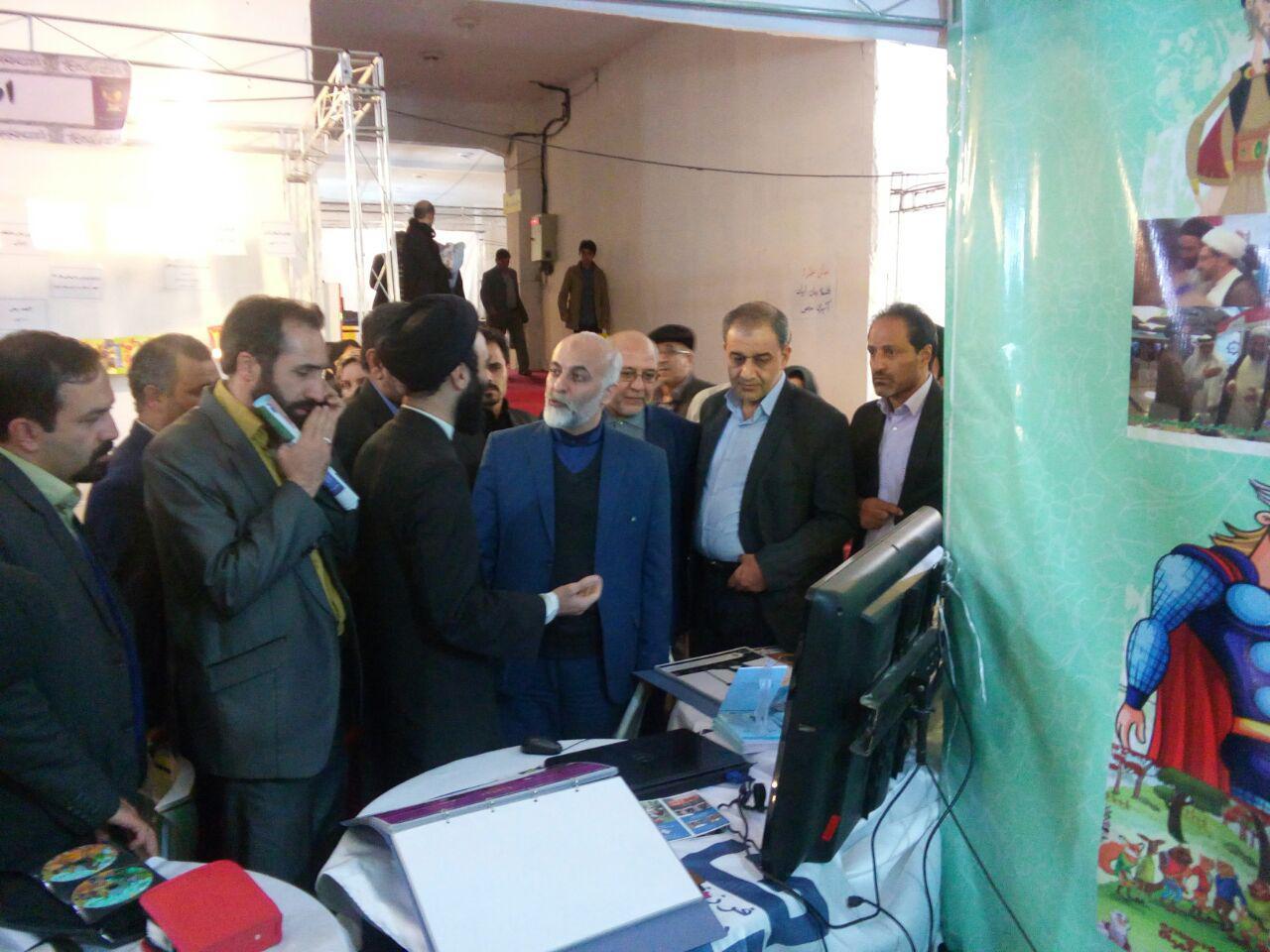 مراسم آغاز بیست و چهارمین هفته کتاب جمهوری اسلامی ایران