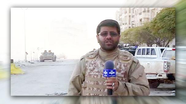 شهادت خبرنگار خبرگزاری صدا و سیما در حلب