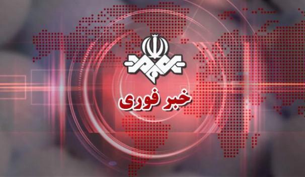 قطار سروش شهادت 11 نفر بر اثر حمله انتحاری در کربلا | در حمله انتحاری