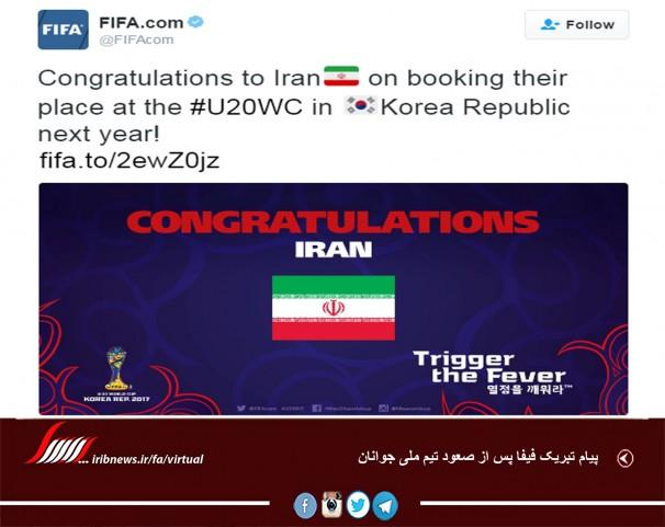 فیفا صعود پرسپولیس و استقلال را تبریک گفت