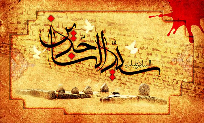 ویژه برنامه های شهادت امام زین العابدین (ع)در حرم رضوی