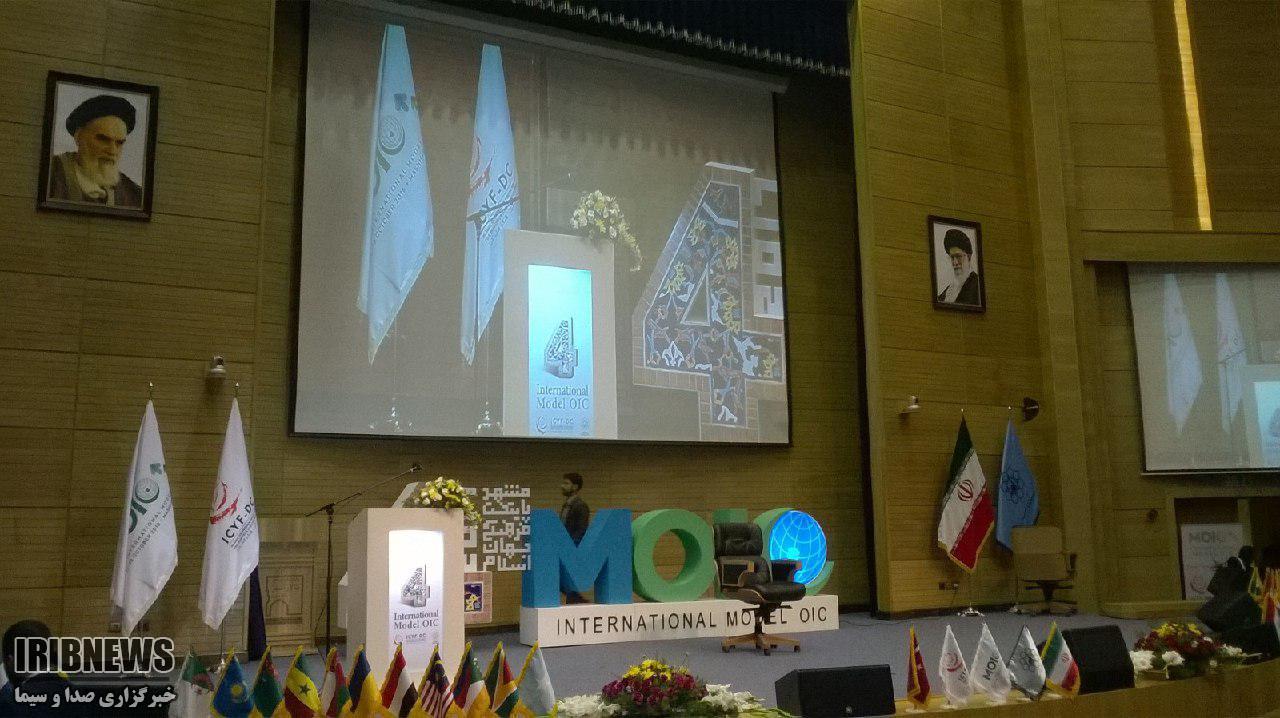 آغاز نشست رسمی اجلاس بین المللی مدل سازمان همکاری اسلامی