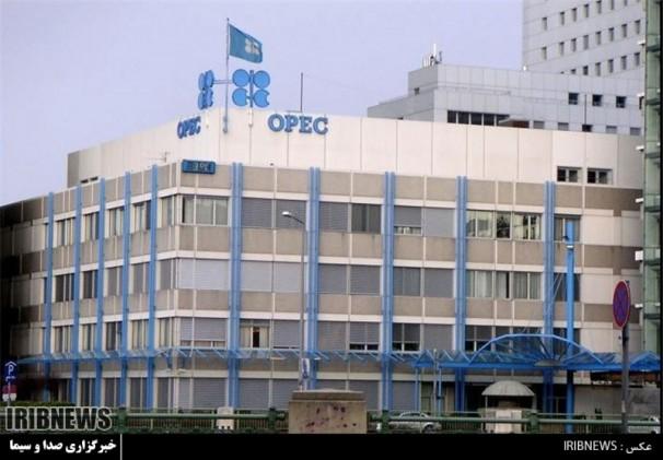 توافق اعضای اوپک برای کاهش ۱.۲ میلیون بشکهای مجموع تولید نفت