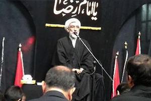 پورمحمدی : غربی ها در صورت پایبند نبودن به تعهداتشان ، منتظر پاسخ ایران باشند